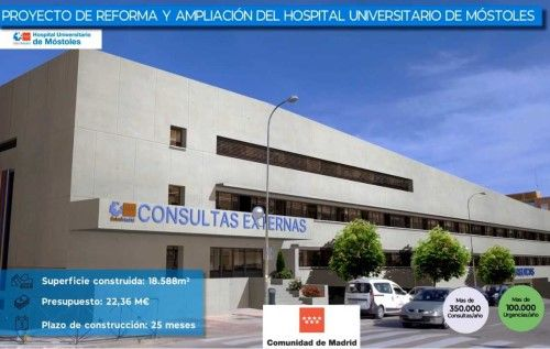 Proyecto de reforma del Hospital de Móstoles. (Foto. Hospital Universitario de Móstoles)